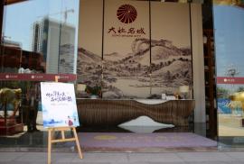 大壯名城_廣州 香港高鐵45分鐘直達 香港銀行按揭 (實景航拍)
