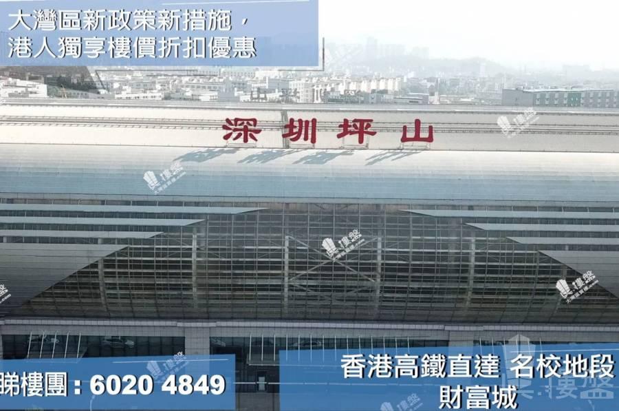 香港高鐵一小時直達