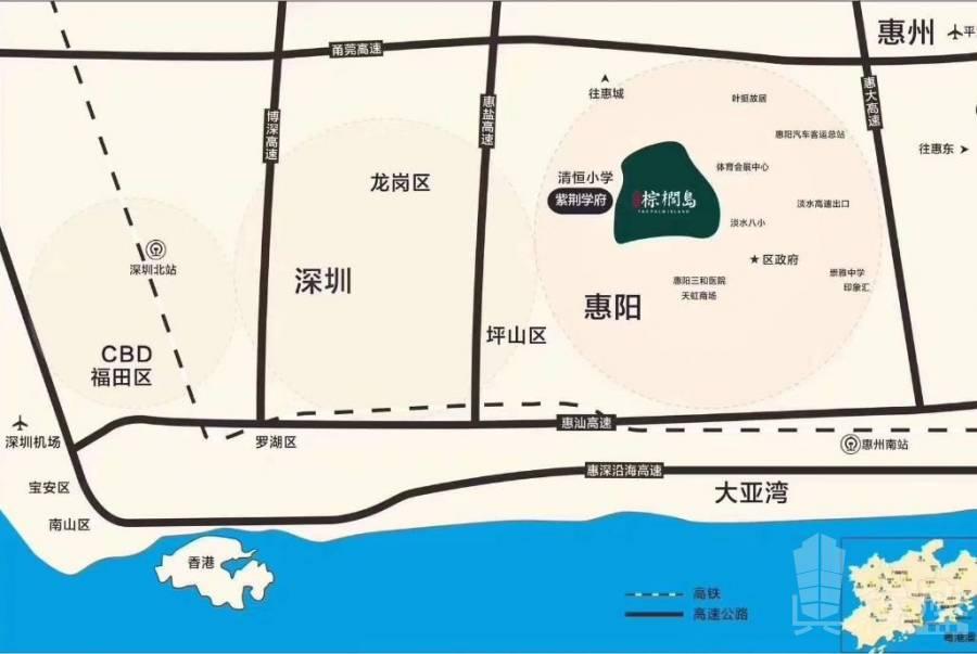 恆大棕櫚島紫荊學府