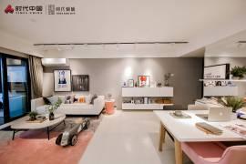 鶴山時代傾城|首期6萬|香港銀行按揭